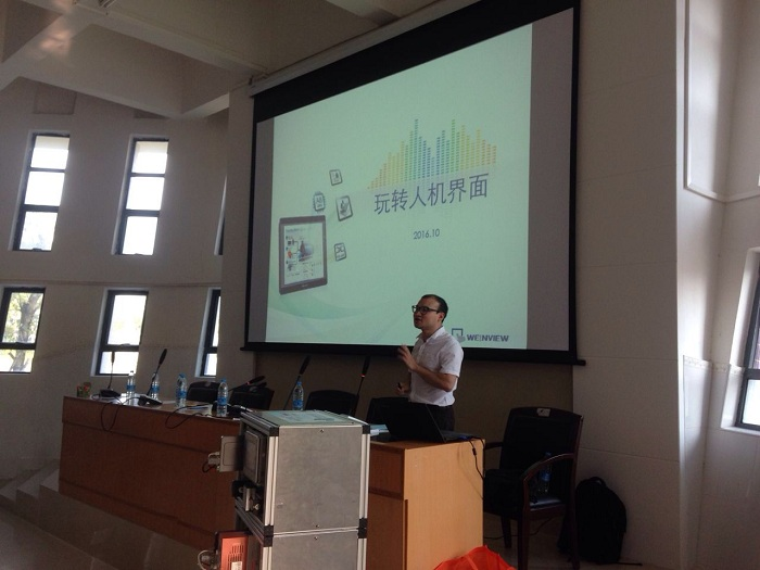 【威纶通】走进【惠州城市职业技术学院】第一期公开课圆满结束